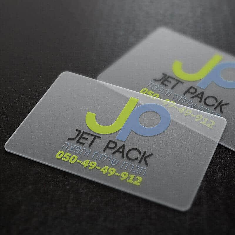 עיצוב לוגו לחברת משלוחים JET PACK