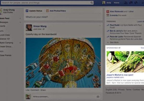 פייסבוק משיקה את מודעות הצד החדשות
