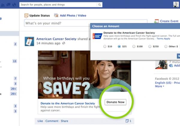 """פייסבוק משיקה כפתור """"תרום עכשיו"""" חדש"""